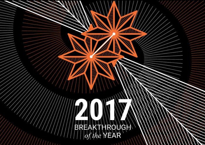 science_breakthrough2017_neutron_star_merge
