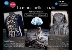 La moda nello spazio