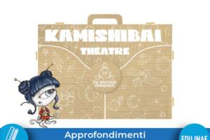 teatro_kamishibai-evidenza