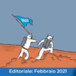 ammartaggio-editoriale-evidenza