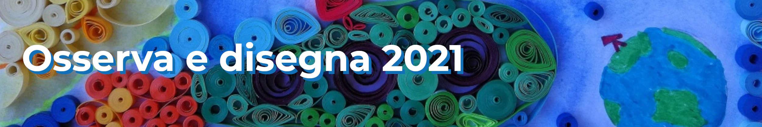 osserva_disegna-ed2021-banner